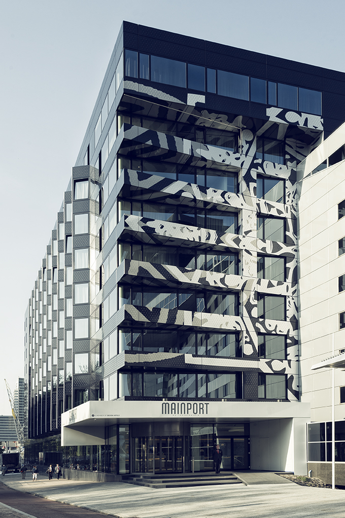 Horeca vacature rotterdam parttime medewerk st er meetings for Mainport design hotel leuvehaven 77 rotterdam